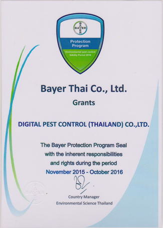 The Bayer Protection Program Seal
